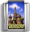 Cathedral of St. Basil the Blessed in Moscow Landmark Photo Charm