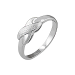 """Sterling Silver High Polish and Matte Finish """"X"""" Ring"""