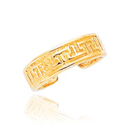 14K Gold Greek Toe Ring