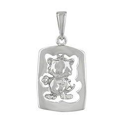 Sterling Silver Chinese Calendar Year of the Tiger Pendant