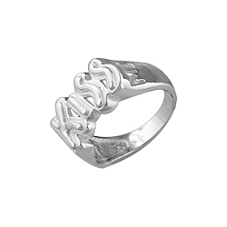 "Sterling Silver ""Kiss Me"" Ring"