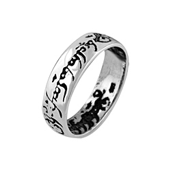 "Sterling Silver ""The One"" Ring (Oxydized)"