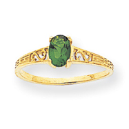 14K Gold May Birthstone Ring