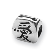 Sterling Silver Reflections Chinese Love Bead