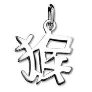 "Sterling Silver ""Monkey"" Kanji Chinese Symbol Charm"