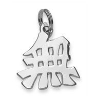 "Sterling Silver ""Nothingness"" Kanji Chinese Symbol Charm"
