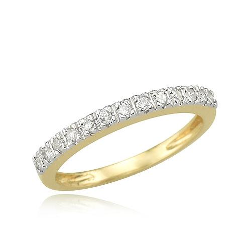 Diamond Ring. Price: $658.00