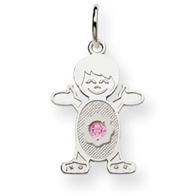14K White Gold Boy 2.5mm Synthetic February Charm. Price: $81.52