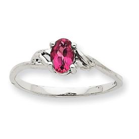 14K White Gold October Pink Tourmaline Peridot Birthstone Ring. Price: $156.62